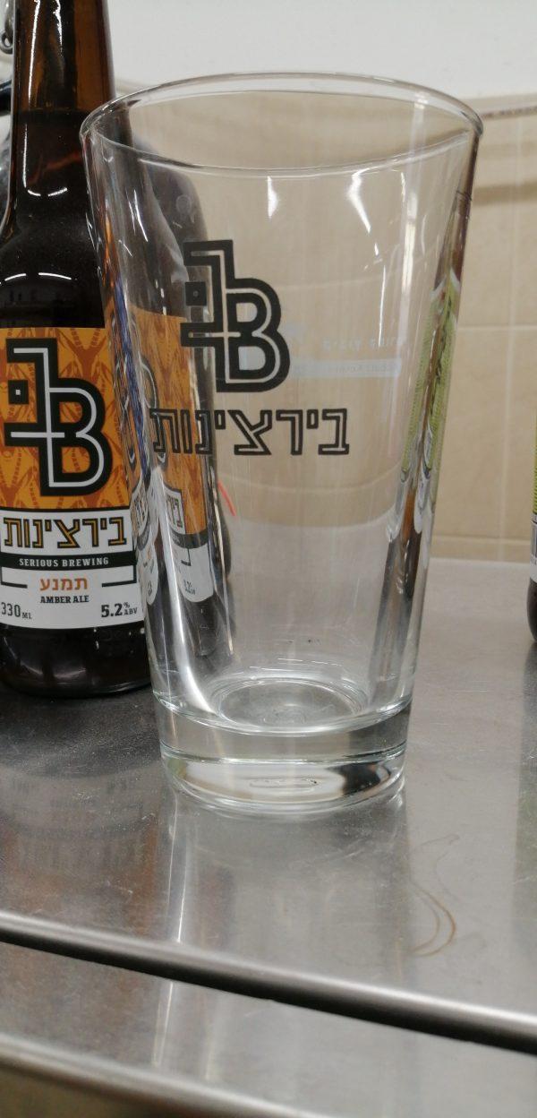 בירה וכוס