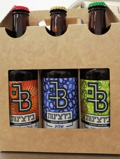 Cool Six Pack of Beer